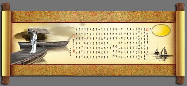 古代励志诗词精选