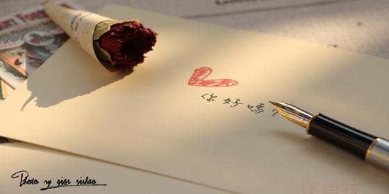 给女朋友的赠言_文学城,爱情文学,短文学网_刺桐文学城