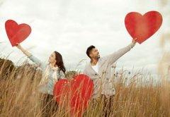 关于微信的爱情感言